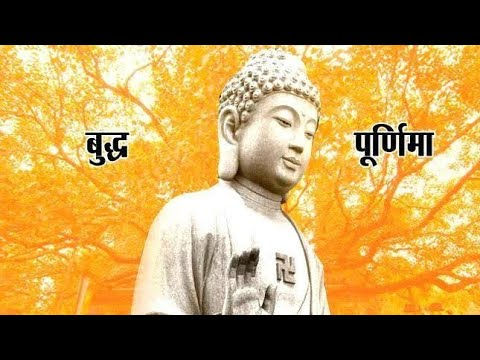 Buddha Purnima Whatsapp Status Video 2019 | Buddha Purnima Wishes | Buddha Purnima Greetings 2019