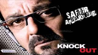 Knock Out Songs (2010) - Khushnuma Sa Ye Roshan Ho (Full