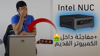 intel nuc j5005 español - Free video search site - Findclip Net