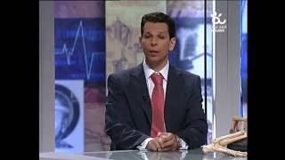 Nuevos tratamientos láser para hongos. Lo que debes saber - Clínica Podológica Málaga Centro