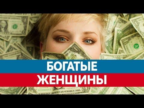 Яндекс богатый папа бедный папа