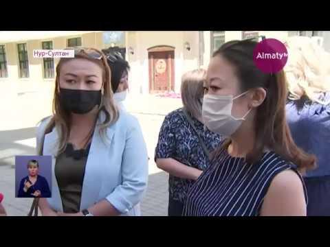 Ни денег, ни красоты: двести женщин в Нур-Султане оказались обманутыми центром эстетической медицины