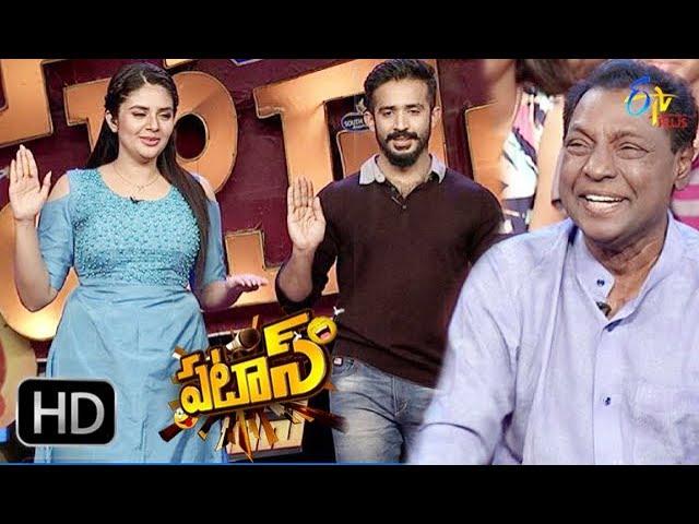 Patas – 15th December 2017 – Full Episode | ETV Telugu | Gundu Hanmantharao