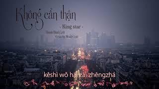 [Vietsub + Kara] Không cẩn thận 一不小心 - King star