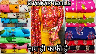 सबसे अलग अच्छे सूट Cotton Boutique Ladies Suit Wholesale Market In Delhi Online Suits Chandni Chowk