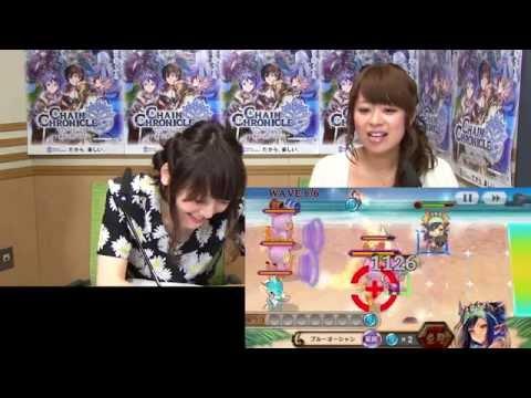 【声優動画】ゲームが上手く出来ない花澤香菜がカワイイwwwwww