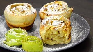 """Самые вкусные и быстрые """"Корзинки из слоеного теста с яблоками""""   Appetitno.TV"""