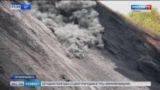 Кузбассовцев встревожило огромное облако пыли и дыма