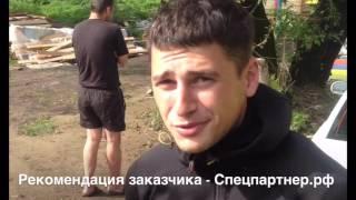 """ООО """"Сибинтел"""""""