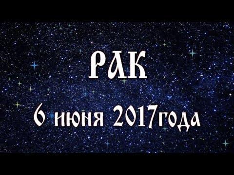 Гороскоп телец женщина на 2017 г