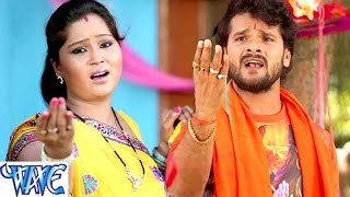 HD जाई केकरा संगे बाबा धाम - Khesari Lal - Bol Bum Boli - Bhojpuri Kanwar Bhajan 2015 new - Download this Video in MP3, M4A, WEBM, MP4, 3GP