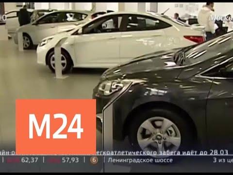 Депутаты предложили позволить использовать маткапитал на покупку авто - Москва 24