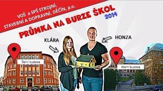 preview picture of video 'PrumkaDC.cz - Burza škol 2014. (SPŠ a VOŠ Děčín)'