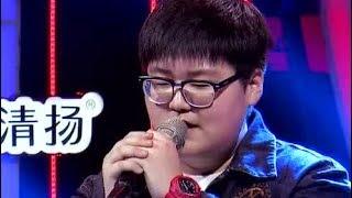 Li Wenhui (李文慧)  - She Will Be Loved
