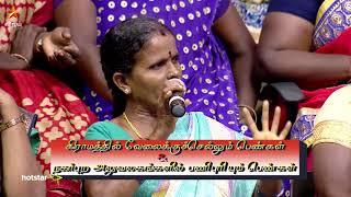 Neeya Naana   26th May 2019   Promo 2