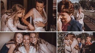 Свадьба Невесты Глазами Подруги