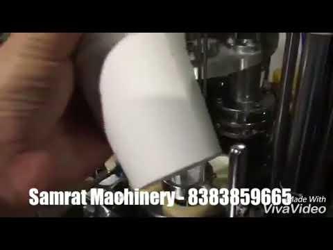 Single PE Paper Cup Machine