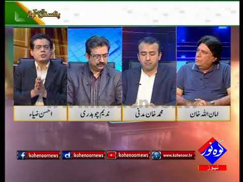 Pakistan Ki Awaaz 13 03 2018