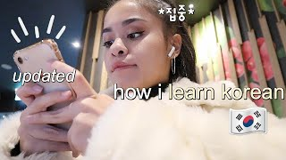 How I Learn Korean! | Materials, Note-taking & Tips ✨