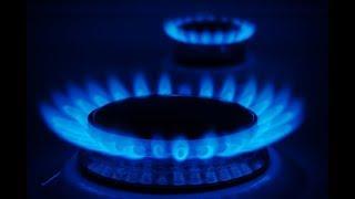 В Украине вырастет цена на газ