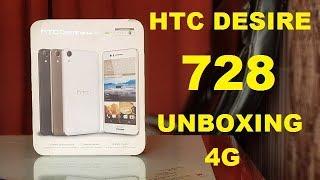 htc 728 - ฟรีวิดีโอออนไลน์ - ดูทีวีออนไลน์ - คลิปวิดีโอฟรี - THVideos
