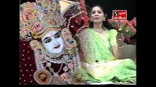 Vithal Vithal Vithala Hari Om Vithala | Choti Choti Gaiya Chote Chote Gwal - 2