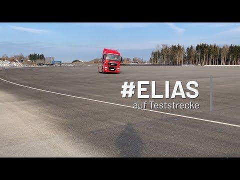 #ELIAS - Teststrecke
