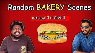 Types Of Bakery Customers   Sebootty Thaha Thug   ALaMBaNZ