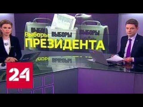 Факты. Новая военная стратегия США: Россия снова будет главной угрозой? от 19.01.18