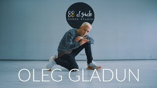 Choreography by Oleg Gladun | DSIDE BAND - Девочка Космос