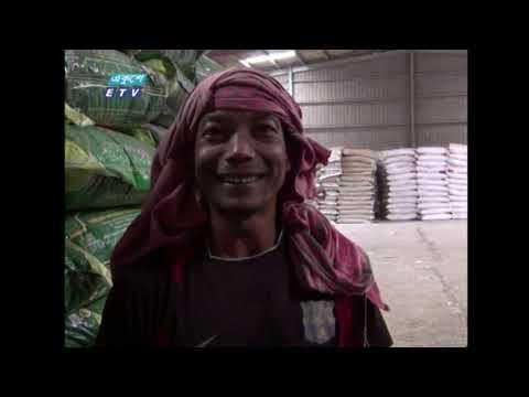হিলি স্থলবন্দর দিয়ে বেড়েছে মসল্লা জাতীয় পণ্যের আমদানি