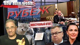 Подходим к рубежу   Новости 7-40, 3.12.2019