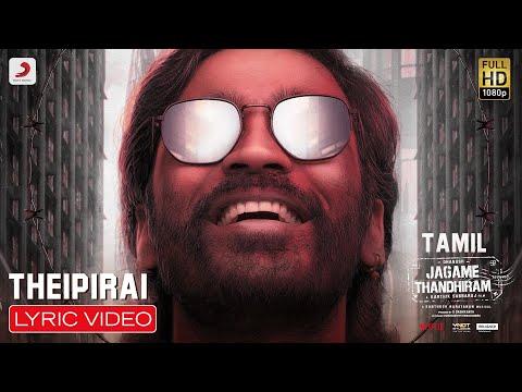 Jagame Thandhiram - Theipirai Lyric
