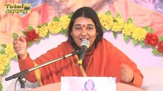 Mera Shankar Damru Wala || Sadhvi Didi Satyapriya ji || Raipur 23-01-2018 || Total Aastha