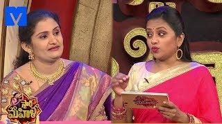 Star Mahila (స్టార్ మహిళ) Promo 2 - 14th August 2018 - Suma Kanakala - Mallemalatv