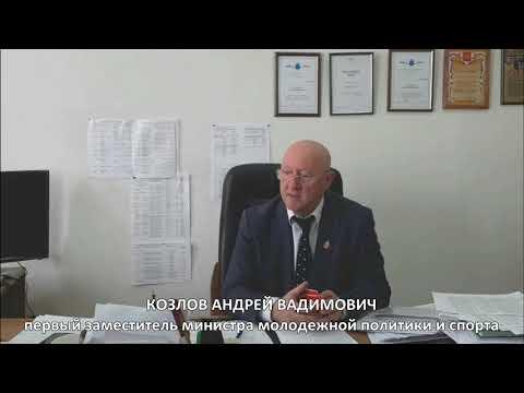 """Посол Движения """"Я твой донор"""" - Козлов А.В."""