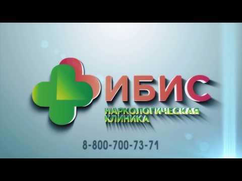 Бесплатное лечение от алкоголизма москва