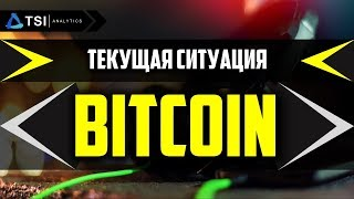Bitcoin(BTC) ожидаем 7100? Прогноз на BitcoinCash и Ripple