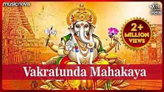 Vakratunda Mahakaya Suryakoti Samaprabha with Lyrics
