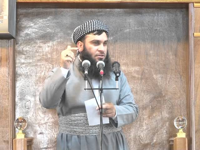 وانەی (عقيدة التوحيد 11 مه رجه كانى لا إله إلا الله)