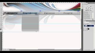 Система управления сайтом (админка сайта)