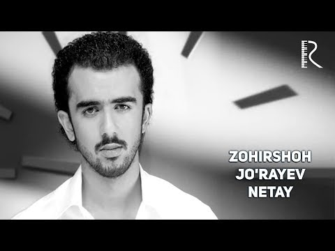 ZOXIRSHOX JURAEV MP3 СКАЧАТЬ БЕСПЛАТНО