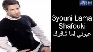 Zein El 3omr   3youni Lama Shafouki Radio Version www flvto com