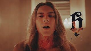 "Ролевая игра ""Дневники вампира"", Fabian  | Born ready"