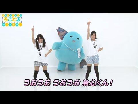 【声優動画】ゆるキャラと一緒に踊る女性声優wwwwww