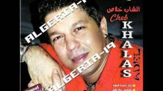 Cheb Khalass 2010 ntia lemkhaira fihom  DJ SMAIL