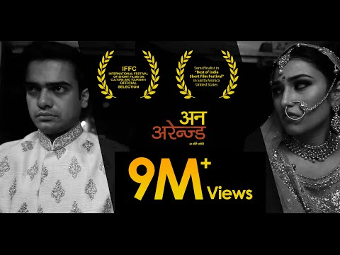 Unarranged (A short story) | Shortfilm