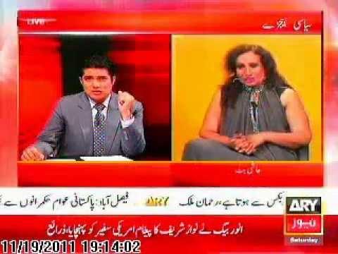 ARY News Special on Khawja Sara part 1