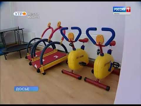 Выпуск «Вести-Иркутск» 19.07.2018 (06:35)