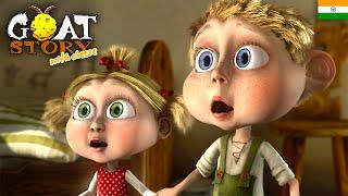 Goat story 2 - full movie in Hindi | Animation In Hindi | Family Cartoons - हिंदी कार्टून
